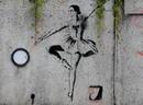 Mauer Balett