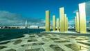 Nine Columns