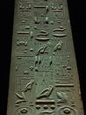 Luxortempel Luxor Ägypten